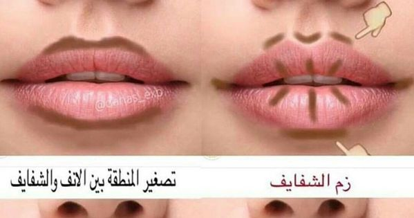 Pin By Batta On جمال Beuty Makeup Shoes Outfit Fashion Make Up