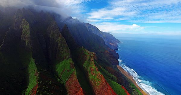 """Na Pali' Coast State Park, Kauai, Hawaiian Islands"