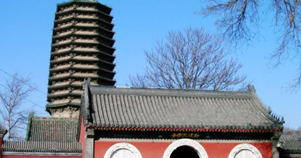 The Pagoda In Tianning Temple In Beijing China Culture Pagoda Beijing