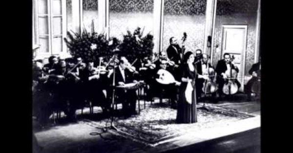أم كلثوم الأمل 5 يناير 1950 حديقة الأزبكية Music Ornaments African Decor Oldies