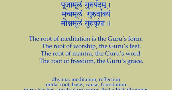 Sanskrit Of The Vedas Vs Modern Sanskrit: Online Sanskrit Prayers And Mantras Pronunciation Guide