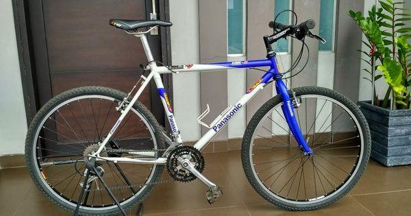 Belanja Sepeda Panasonic Mr S Jarang Ada Harga Murah Di Lapak Garsevin Telah Terjual Lebih Dari 1 Bisa Cicilan Mulai Rp341 6 In 2020 Panasonic Bicycle Bridgestone