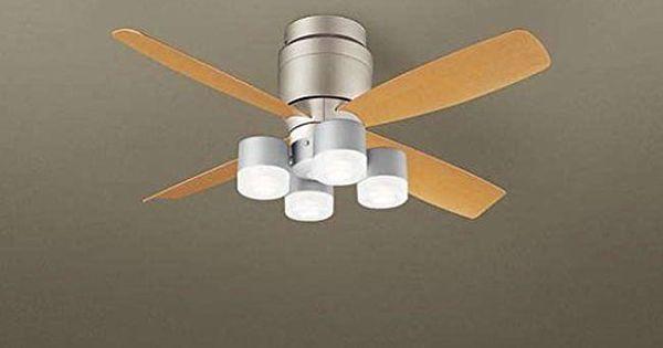 薄型 Led Dcモーターリモコン 簡易取付 パナソニック 北欧 シーリングファン ライト Pbb 090 ファンライト ライト 照明のアイデア