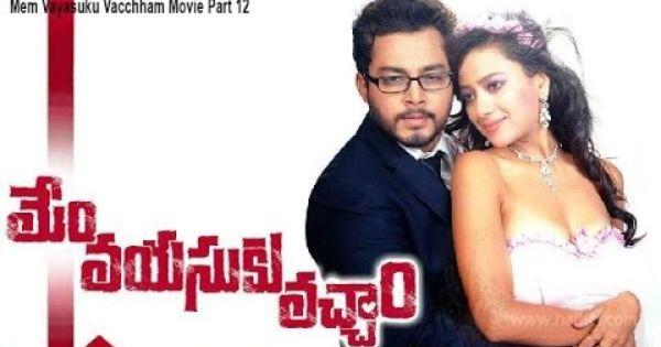 Mem Vayasuku Vacham Telugu Movie Part 12 Hd 1080p Telugu Movies Telugu Movies Download Movies