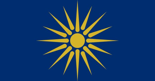 List Of Greek Flags Macedonia Greece Greek Flag Macedonia