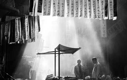 Hong Kong Yesterday 1950s 1960s Http Www Fanhophotography Com