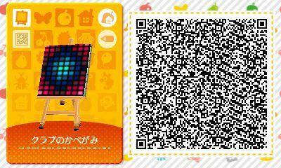 マイデザイン Hashtag On Twitter Qr Codes Animal Crossing Animal