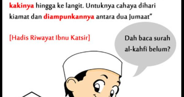 Recite Al-Kahfi on Friday :) | ISLAMIC Quotes & Posters ...