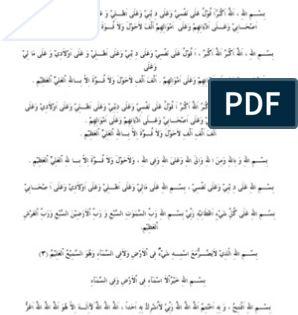 Zikrullah In 2020 Books Free Download Pdf Math Pdf