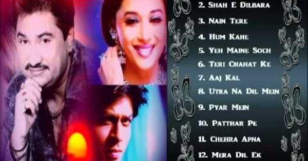 Kumar Sanu Romantic Full Songs Playlist Jukebox Click On The Songs Omg Song Playlist Songs Kumar Sanu