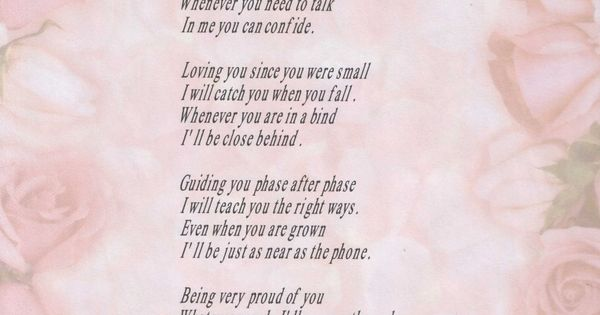 Valentines Day Quotes For Dad From Daughter: Funny Valentine Poems For Daughter - Bing Images