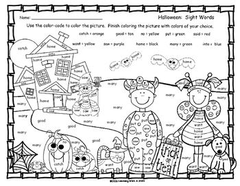 Halloween Free Color By Word Sight Words Sight Word Coloring