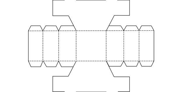 Cube Wrap Box Die Cut Template Stock Vector 250376899 - Shutterstock