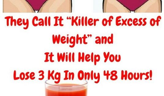 Clinically proven weight loss pills ukiah picture 2