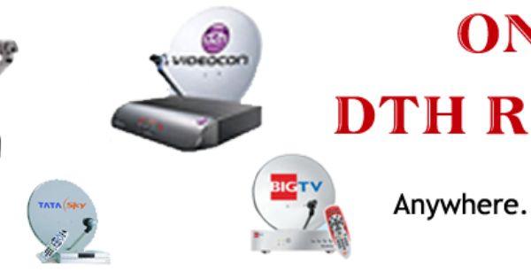 easy recharge bsnl prepaid mobile online
