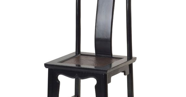 Chair Styles And Names: The Name 'Yoke-Back' Chair Comes From The Curved Top Rail
