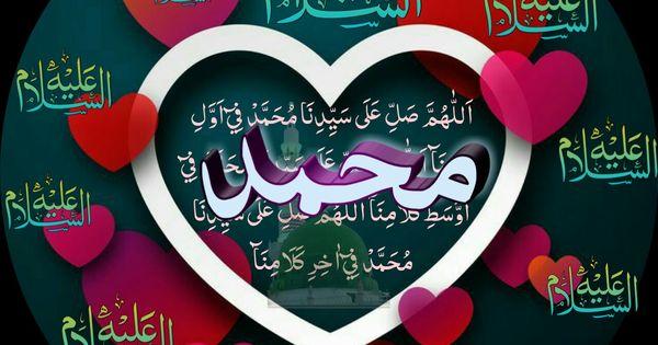 Pin By Muslims Believes On Durood O Salam Enamel Pins Enamel Pin