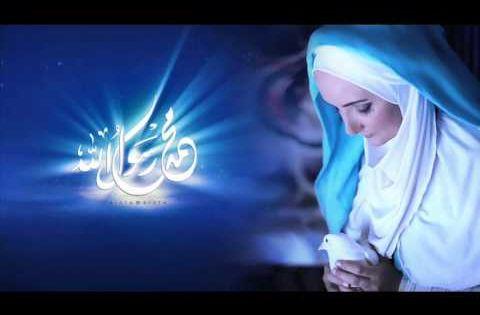 Pin On اناشيد محمد رسول الله محمد صلي الله عليه وسلم