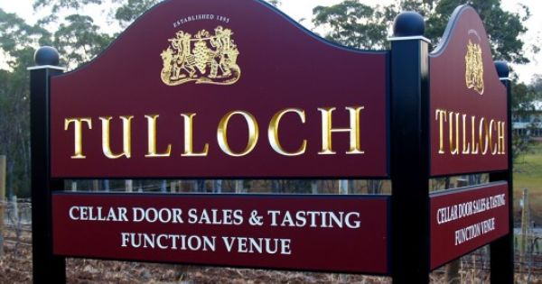 Tulloch Winery Sign Winery Signs Farm Signs Entrance Entrance Signage