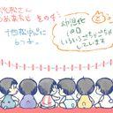 おそ松さん おそ松さん詰め合わせその4 ほなのイラスト 教官 夢主 幼児化