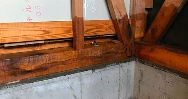 シロアリ防蟻処理 白蟻 白あり の方法 古河市sk様邸浴室 お風呂