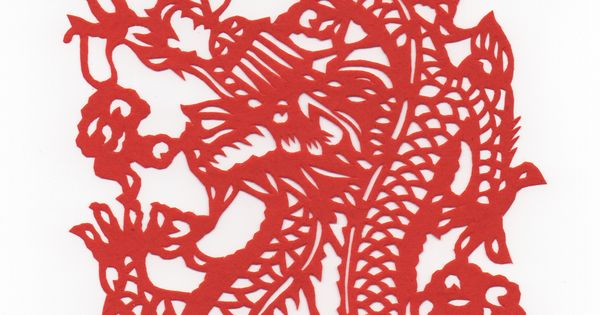 Chinese Papercut - Year of the Dragon 1988