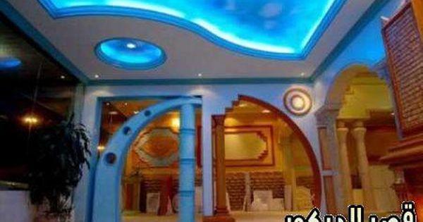 ديكورات جبسية مودرن للسبشن Holiday Upscale Gypsum Modern Paint Colors Modern Bathroom Decor Gypsum Design
