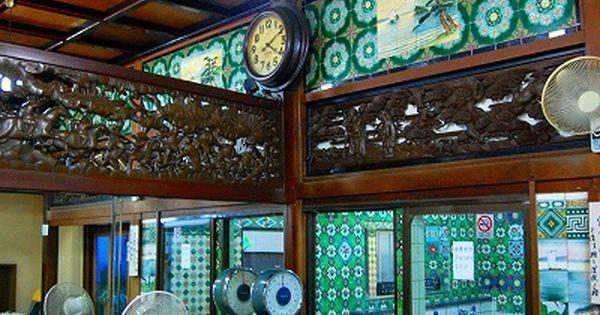 船岡温泉 銭湯 京都 旅館 温泉