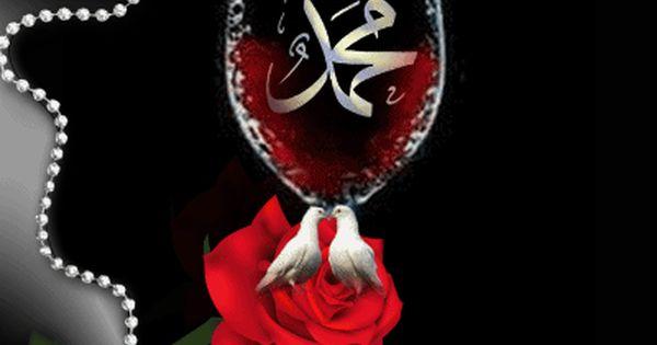 2zxda 5bbyx 1 Gif 400 400 Islamic Art Islamic Pictures Islam Quran