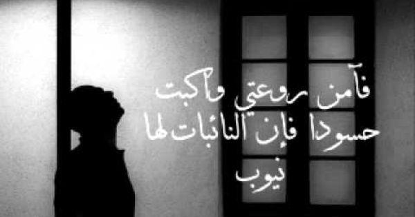 ابتهال جميل جدا للعفاسي اغيب كلمات Islamic Love Quotes Quotations Love Quotes