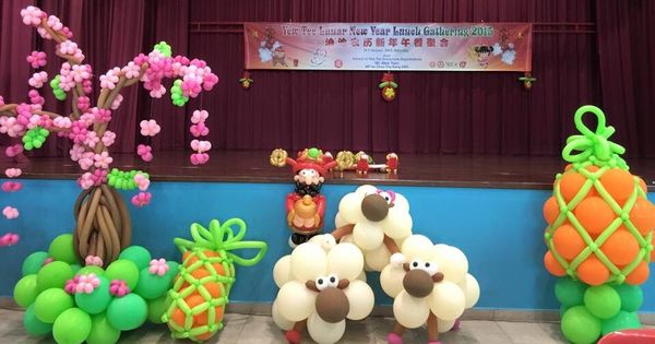 Chinese new year balloon decor by us globos pinterest new year