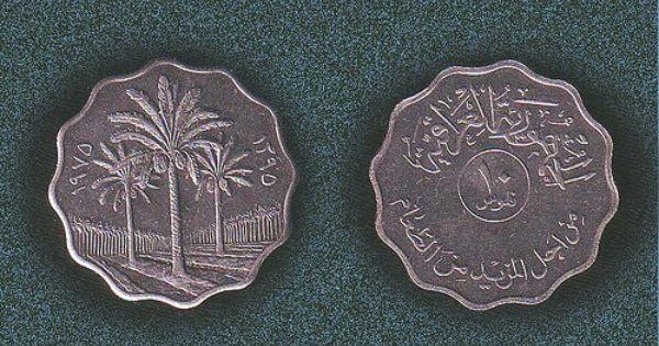 10 فلوس في زمن الرئيس أحمد حسن البكر Mesopotamia Old Money Coins