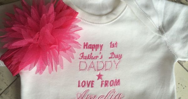 1st fathers day vest