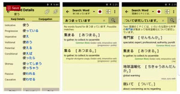 Aplikasi Untuk Mempelajari Bahasa Jepang Bahasa Jepang Belajar Bahasa