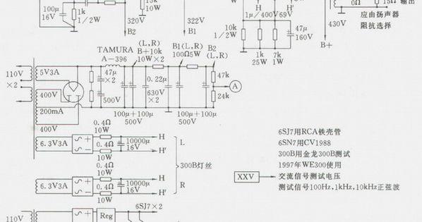 evh amp schematic dean markley amp schematic