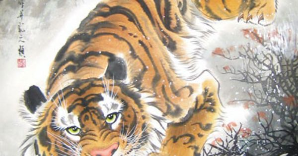 japanese tiger tattoo tattoo pinterest japanische tiger t towierung tiger und tiger tattoo. Black Bedroom Furniture Sets. Home Design Ideas