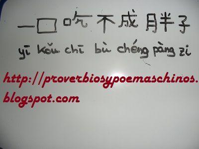 Proverbio Chino Sobre La Paulatividad Proverbios Chinos