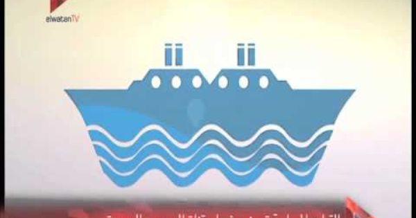 القوات المسلحة تعرض شعار قناة السويس الجديدة Suez Egypt Vehicle Logos