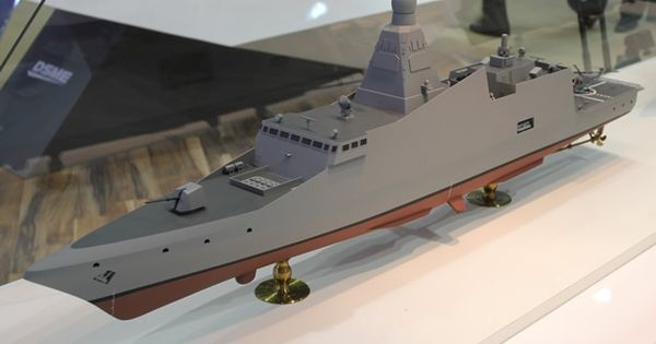 DW 3000H Frigate as displayed on DSME stand during ...