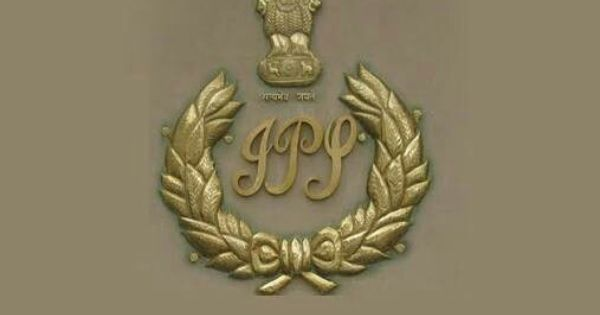 Pin By Nav On Nav With Images Indian Police Service Ias