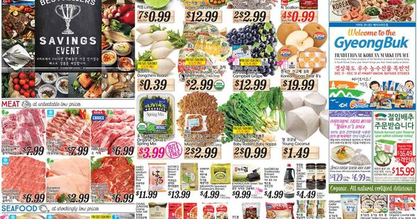 H Mart Weekly Ad December 4 - 10, 2015 - http://www ...