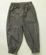 Sy bukser til drenge og piger | Familie Journal | Piger, Bukser