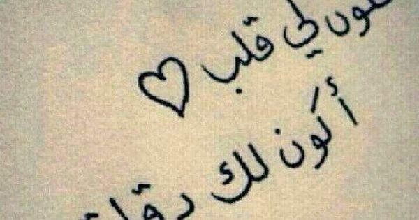 حكم عن الحبيب اقوال وحكم عن الحبيب Arabic Calligraphy Calligraphy