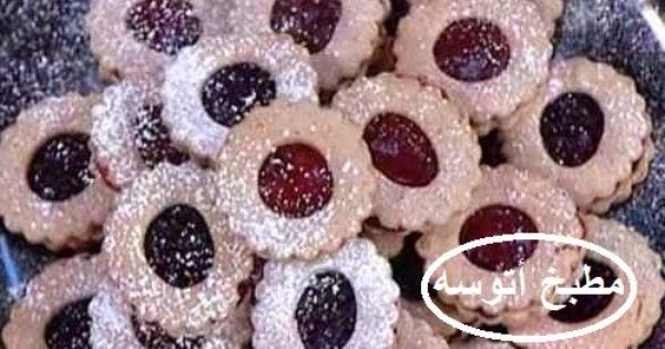 مطبخ أتوسه وصفة بسكويت القرفة من برنامج منال العالم Cooking Desserts Food