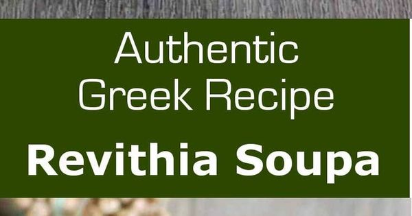 Revithia soupa is a traditional chickpea soup seasoned with olive oil ...