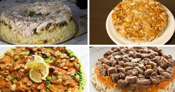 مقلوبة Food Dinner Is Served Recipes