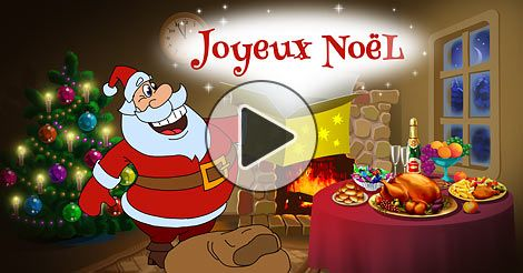 Voeux De Noel Cartes De Noel Gratuites Cartes De Noel Animees Carte Virtuelle Noel Joyeux Noel Anime