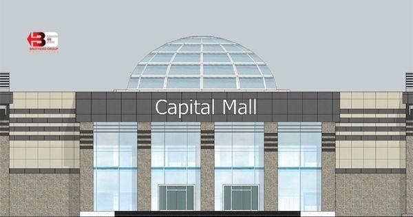 تصميم وجهات كلادينج Capitals