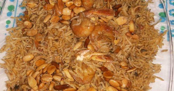الارز بالروبيان المجمد بالصور من Yara Haitham Recipe Middle East Food Food Recipes