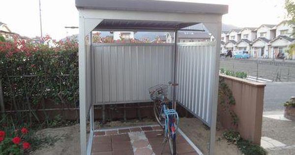 ダイマツ Dm 7 自転車置き場 Gankun33のパーツレビュー ダイマツ 自転車置き場 自転車 屋根